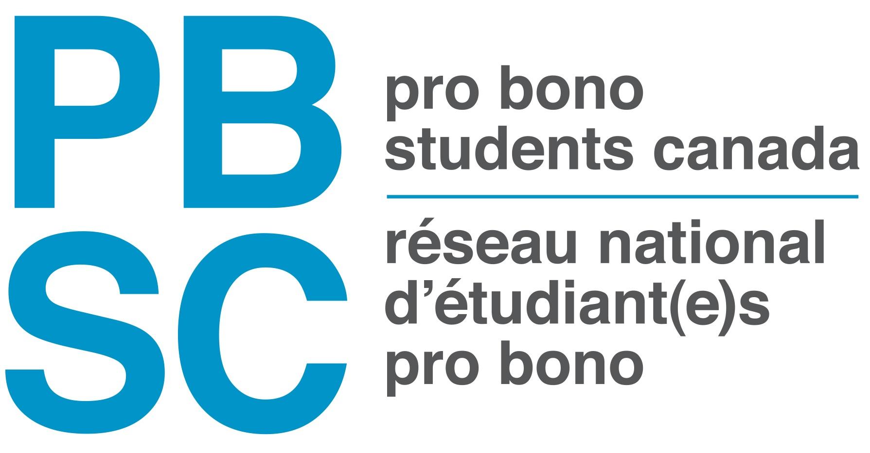 The logo for Pro Bono Students Canada